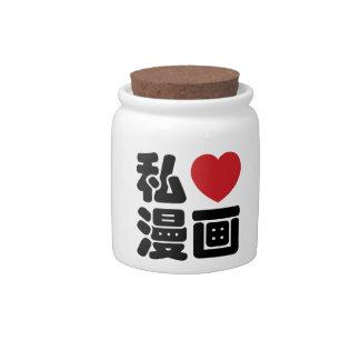I Heart [Love] Manga 漫画 // Nihongo Japanese Kanji Candy Dish