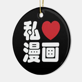 I Heart [Love] Manga 漫画 // Nihongo Japanese Kanji Ceramic Ornament