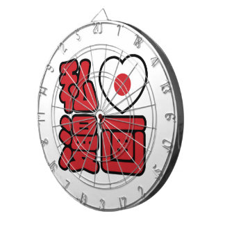 I Heart [Love] Manga 漫画 // Nihongo Japanese Kanji Dart Board