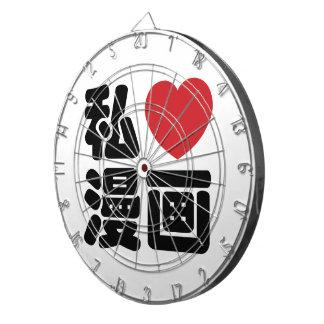 I Heart [Love] Manga 漫画 // Nihongo Japanese Kanji Dartboard With Darts