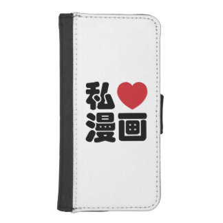 I Heart [Love] Manga 漫画 // Nihongo Japanese Kanji iPhone 5 Wallet Cases