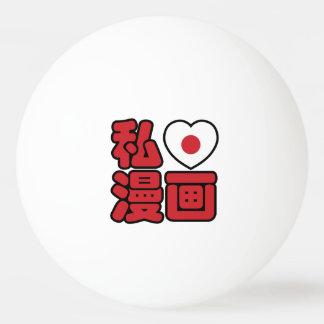 I Heart [Love] Manga 漫画 // Nihongo Japanese Kanji Ping Pong Ball