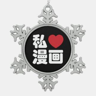 I Heart [Love] Manga 漫画 // Nihongo Japanese Kanji Snowflake Pewter Christmas Ornament