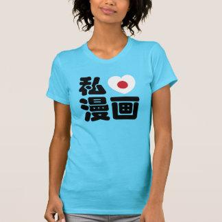 I Heart [Love] Manga 漫画 // Nihongo Japanese Kanji T-Shirt