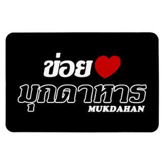 I Heart (Love) Mukdahan, Isan, Thailand Magnet