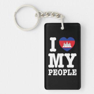 I Heart (Love) My Khmer People Keychain
