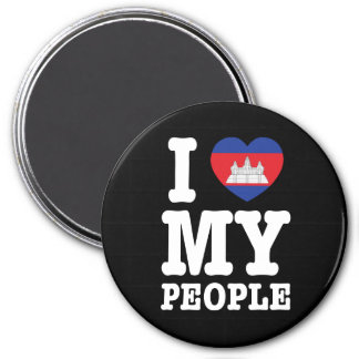 I Heart (Love) My Khmer People Refrigerator Magnets