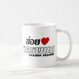 I Heart (Love) Nakhon Phanom, Isan, Thailand Coffee Mug