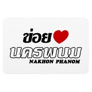I Heart (Love) Nakhon Phanom, Isan, Thailand Magnet