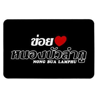 I Heart (Love) Nong Bua Lamphu, Isan, Thailand Magnet