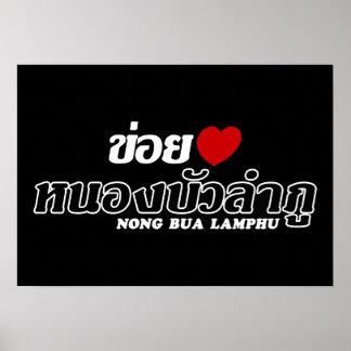 I Heart (Love) Nong Bua Lamphu, Isan, Thailand Posters