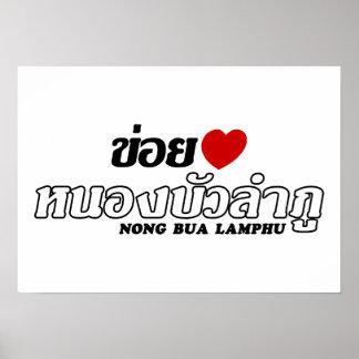 I Heart (Love) Nong Bua Lamphu, Isan, Thailand Print