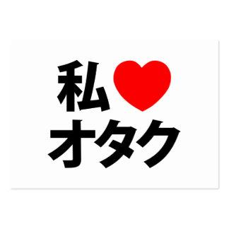 I Heart [Love] Otaku ~ Japanese Geek Large Business Cards (Pack Of 100)