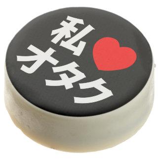 I Heart [Love] Otaku ~ Japanese Geek Chocolate Dipped Oreo