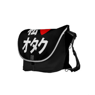 I Heart [Love] Otaku ~ Japanese Geek Courier Bag