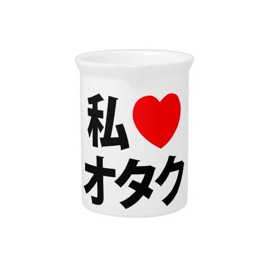 I Heart [Love] Otaku ~ Japanese Geek Drink Pitchers