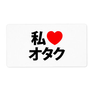 I Heart [Love] Otaku ~ Japanese Geek Label