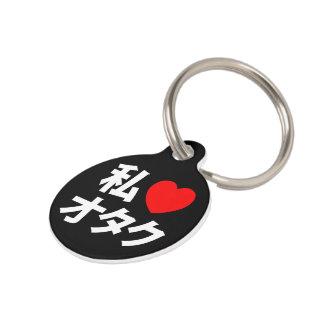 I Heart [Love] Otaku ~ Japanese Geek Pet Name Tag