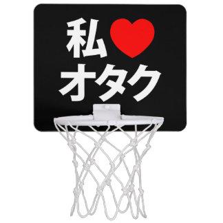 I Heart [Love] Otaku ~ Japanese Geek Mini Basketball Backboard