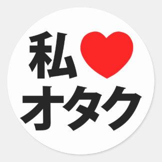 I Heart [Love] Otaku ~ Japanese Geek Round Stickers