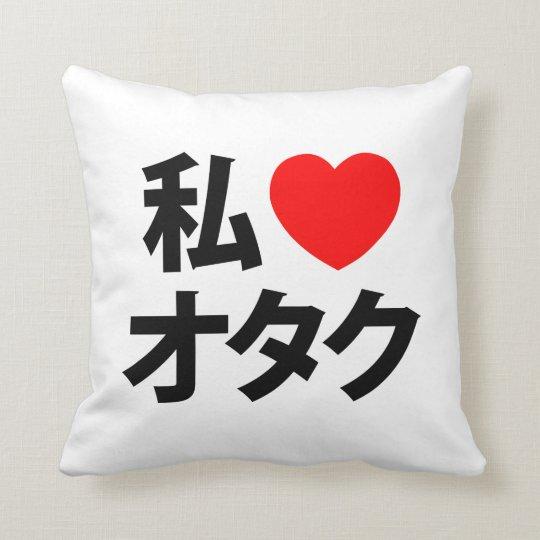 I Heart [Love] Otaku ~ Japanese Geek Throw Pillow