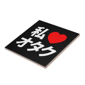 I Heart [Love] Otaku ~ Japanese Geek Tile