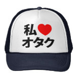 I Heart [Love] Otaku ~ Japanese Geek Trucker Hat