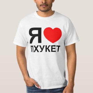 I Heart [Love] Phuket [Пхукет] ~ Russian T Shirt