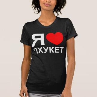 I Heart [Love] Phuket [Пхукет] ~ Russian Tee Shirt