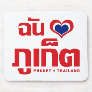 I Heart (Love) Phuket ❤ Thailand Mouse Pad
