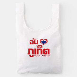 I Heart (Love) Phuket ❤ Thailand Reusable Bag
