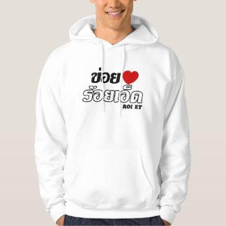 I Heart (Love) Roi Et, Isan, Thailand Sweatshirt