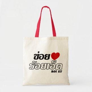 I Heart (Love) Roi Et, Isan, Thailand Tote Bag