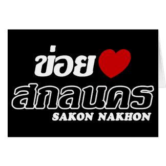 I Heart (Love) Sakon Nakhon, Isan, Thailand Card