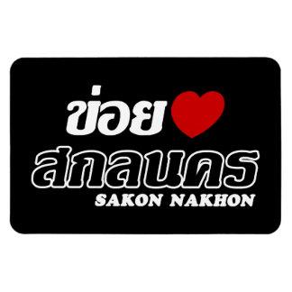 I Heart (Love) Sakon Nakhon, Isan, Thailand Magnet