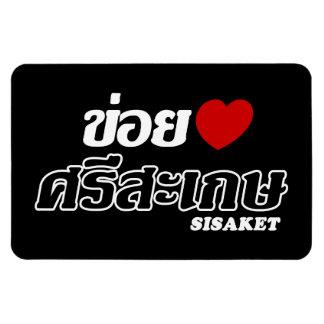 I Heart (Love) Sisaket, Isan, Thailand Magnet