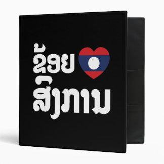 I Heart (Love) Songkan Laotian Language 3 Ring Binder