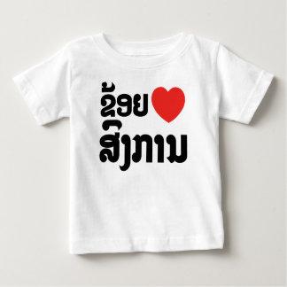I Heart (Love) Songkan Laotian Language Baby T-Shirt