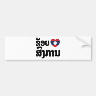 I Heart (Love) Songkan Laotian Language Bumper Sticker