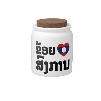I Heart (Love) Songkan Laotian Language Candy Dish