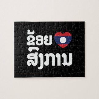 I Heart (Love) Songkan Laotian Language Jigsaw Puzzle