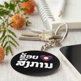 I Heart (Love) Songkan Laotian Language Keychain