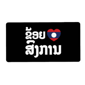 I Heart (Love) Songkan Laotian Language Label