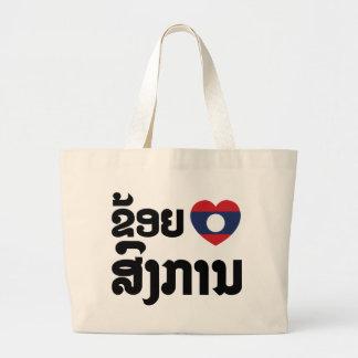 I Heart (Love) Songkan Laotian Language Large Tote Bag