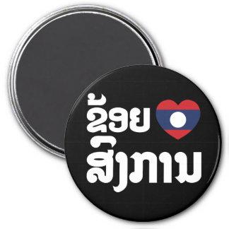 I Heart (Love) Songkan Laotian Language Magnet