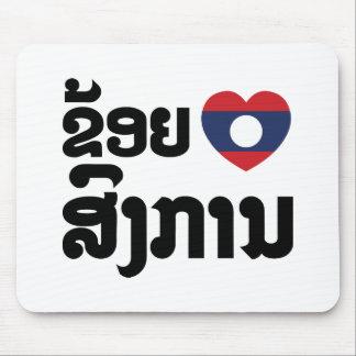 I Heart (Love) Songkan Laotian Language Mouse Pad