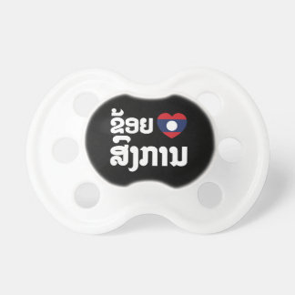I Heart (Love) Songkan Laotian Language Pacifier