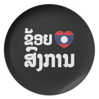 I Heart (Love) Songkan Laotian Language Plate