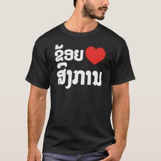 I Heart (Love) Songkan Laotian Language T-Shirt