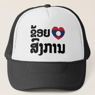 I Heart (Love) Songkan Laotian Language Trucker Hat